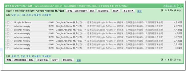 谷歌拒绝信